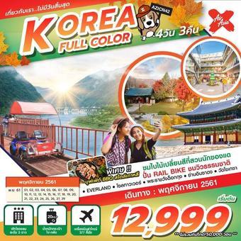 KOREA FULL COLOR 4D3N