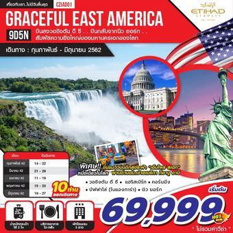 GRACEFUL EAST AMERICA 9D5N