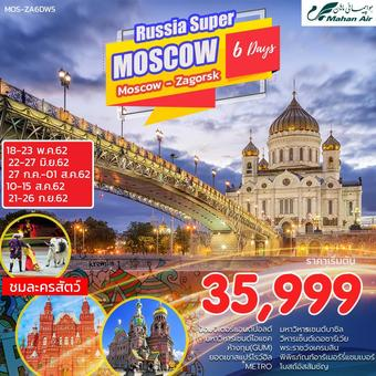 CIRCUS SUPER RUSSIA MOSCOW- ZAGORSK 6D 3N