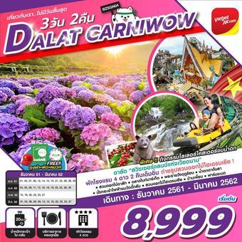 DALAT CARNIWOW 3D2N