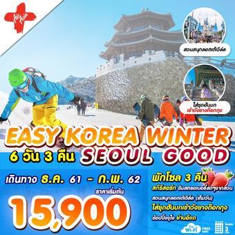 EASY KOREA WINTER SEOUL GOOD 6D3N