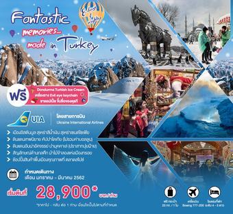 Fantastic memories made in Turkey  8 วัน 6คืน