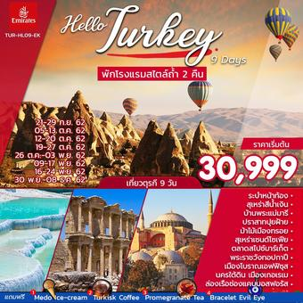 HELLO TURKEY 9 DAYS 6 NIGHT BY EK