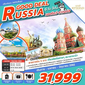 RUSSIA GOOD DEAL 6D3N