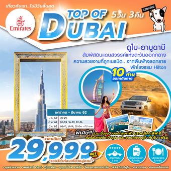 TOP OF DUBAI 5D3N
