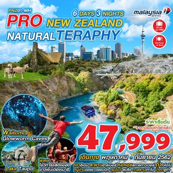 NEW ZEALAND NATURAL THERAPHY 6D4N