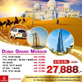 Dubai Grand Mosque