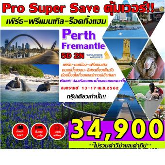 PRO SUPER SAVE !!  PERTH-FREMANTLE-ROCKINGHAM 5D2N