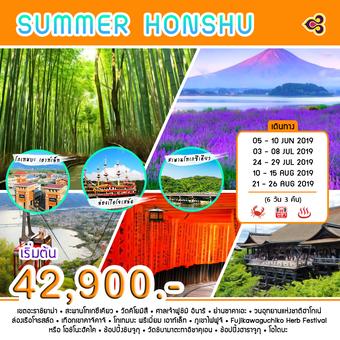 SUMMER HONSHU 6D3N