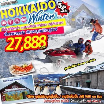 Hokkaido Winter 5D3N