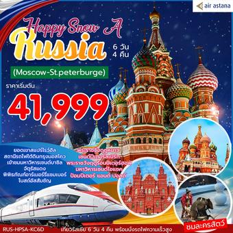 CIRCUS HAPPY SNOW-A RUSSIA 6 วัน 4 คืน