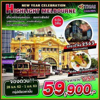AUSTRALIA HIGHLIGHT MELBOURNE NEW YEAR CELEBRATION (TG) 28 DEC 19-1 JAN 20