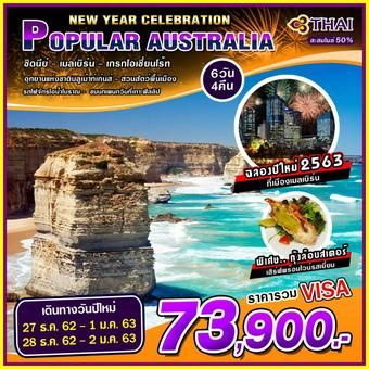 POPULAR AUSTRALIA SYDNEY MELBOURNE NEW YEAR CELEBRATION 6 Days 4 Nights (28 Dec 19 - 02 Jan 20)