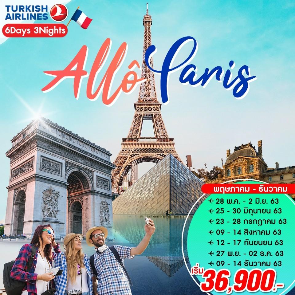 Allô Paris 6D3N