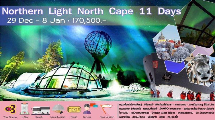 Northern Light North Cape 11 Days