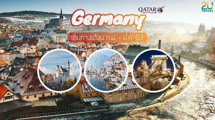 EAST EUROPE 5 ประเทศ เยอรมัน ออสเตรีย เช็ก สโลวัค ฮังการี 8วัน 5คืน