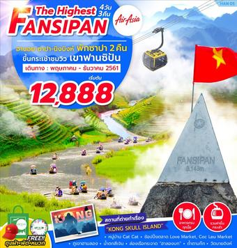 HAN05 - THE HIGHEST FANSIPAN 4D3N BY FD