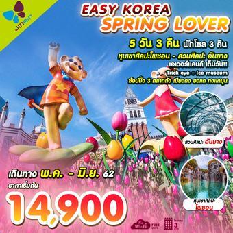 EASY KOREA SPRING LOVER 5D 3N