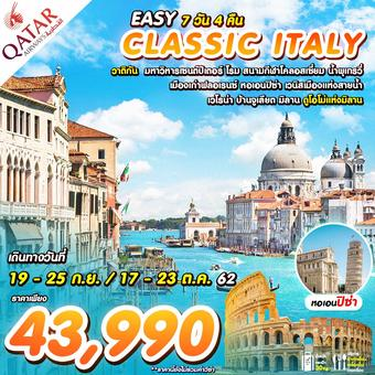 EASY CLASSIC ITALY 7D4N (QR) SEP-OCT UPDATE 02 MAY 19