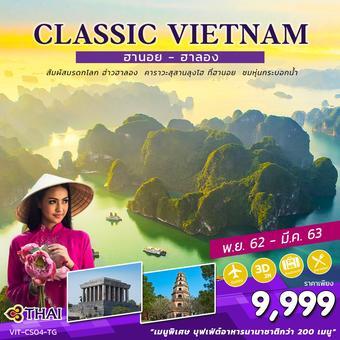 CLASSIC VIETNAM_HANOI HALONG 3 DAYS