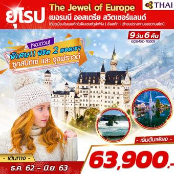 The Jewel of Europe