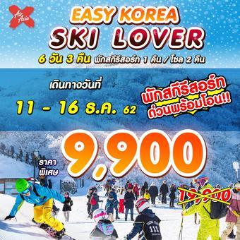 Easy Korea Ski Lover