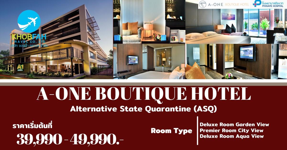 โรงแรมเอ-วัน บูทีค กรุงเทพ (A-One Boutique Hotel Bangkok)