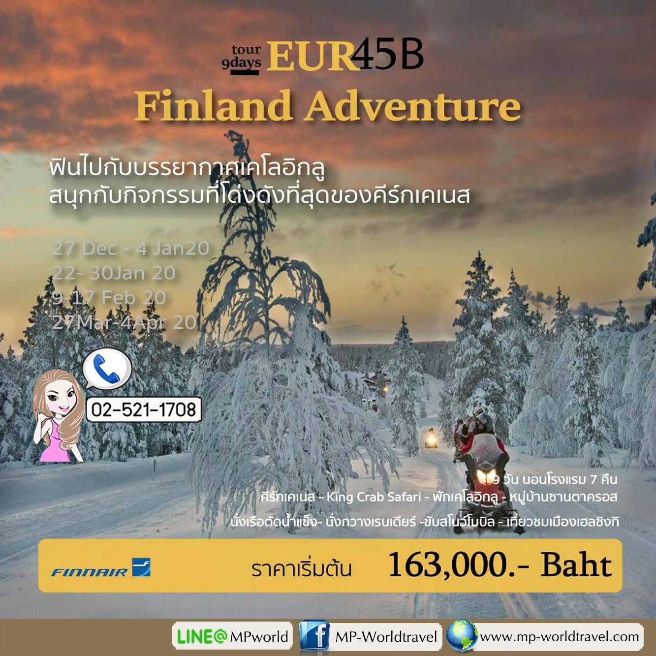 ทัวร์ยุโรป EUR45B Finland Adventure (Icebreaker) 9D 7N AY (New Year-Mar'20)