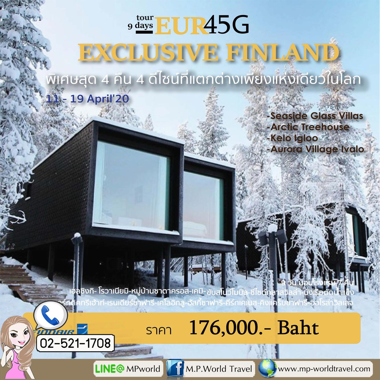 EUR45G Exclusive Finland 9D 7N AY