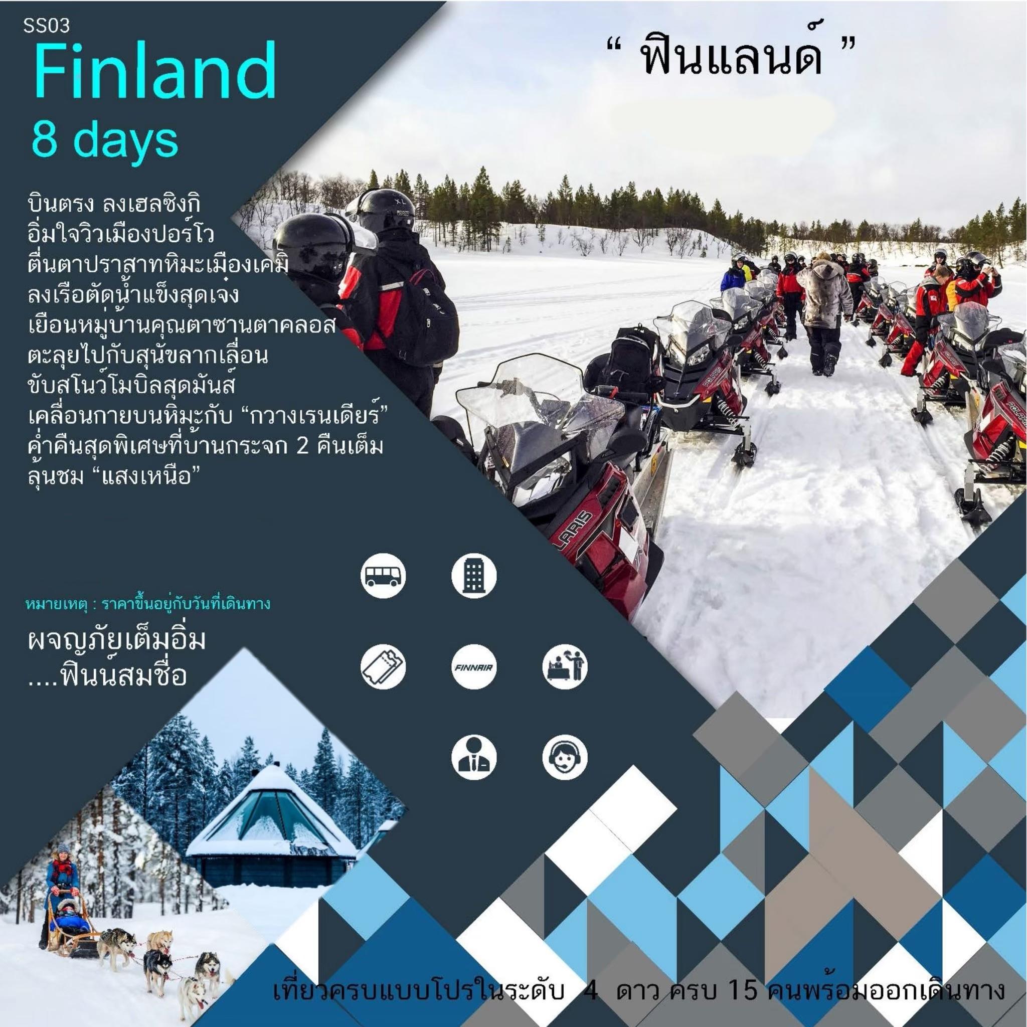 SMART_Finland
