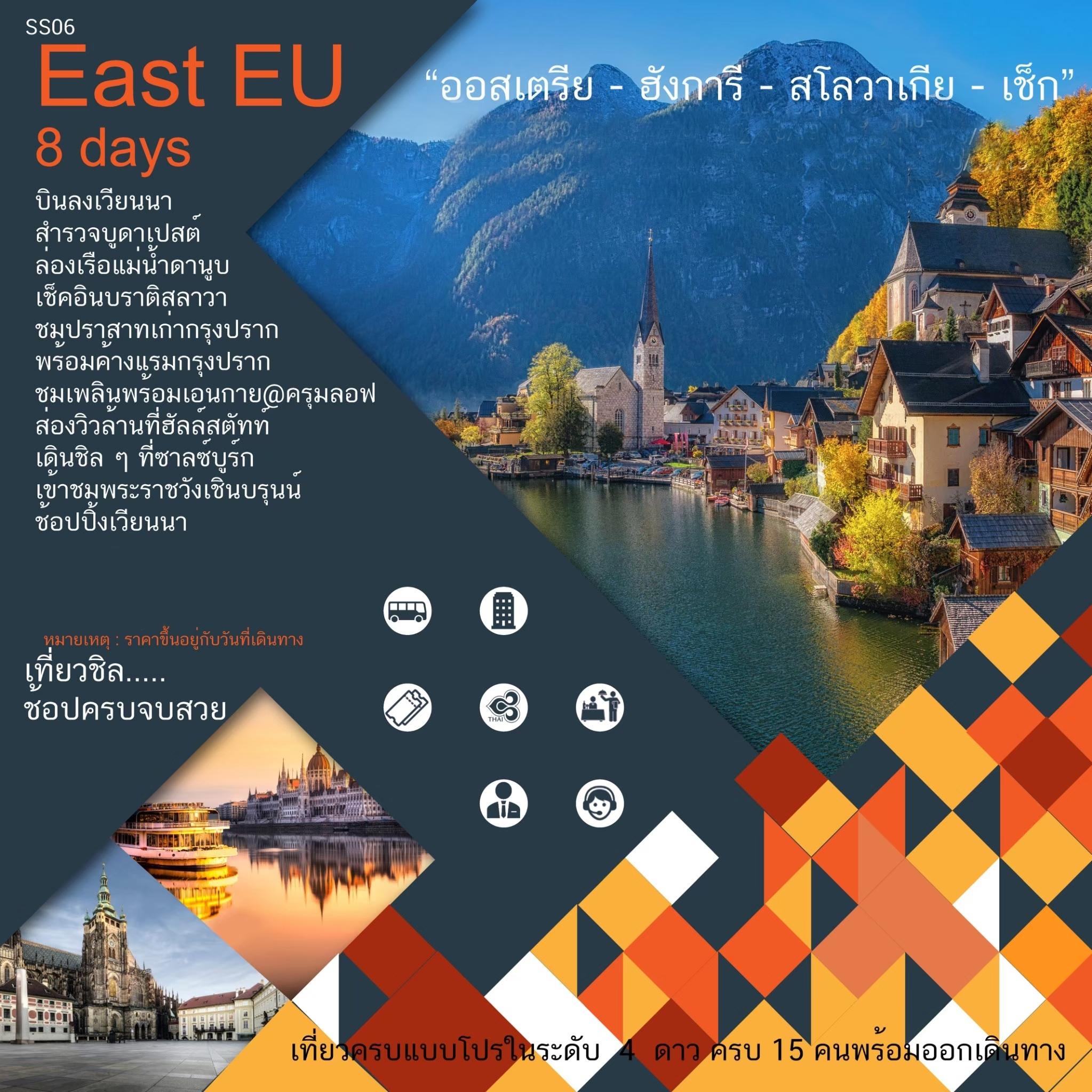 SMART_Eastern Europe