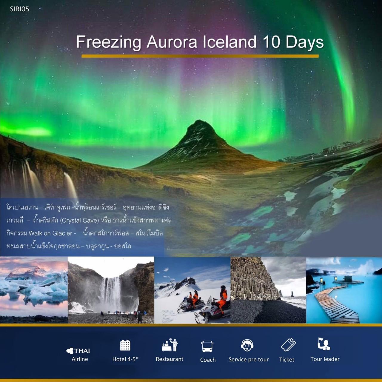 Freezing Aurora Iceland