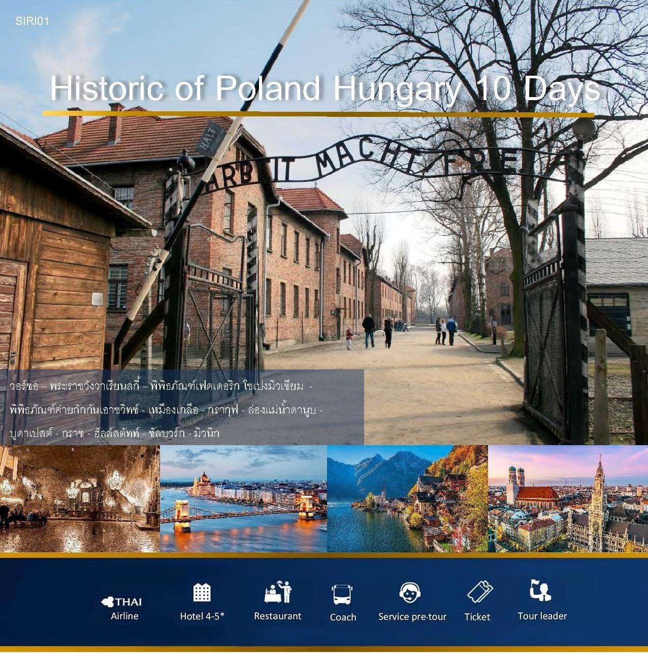 Historic of Poland Hungary Austria Germany