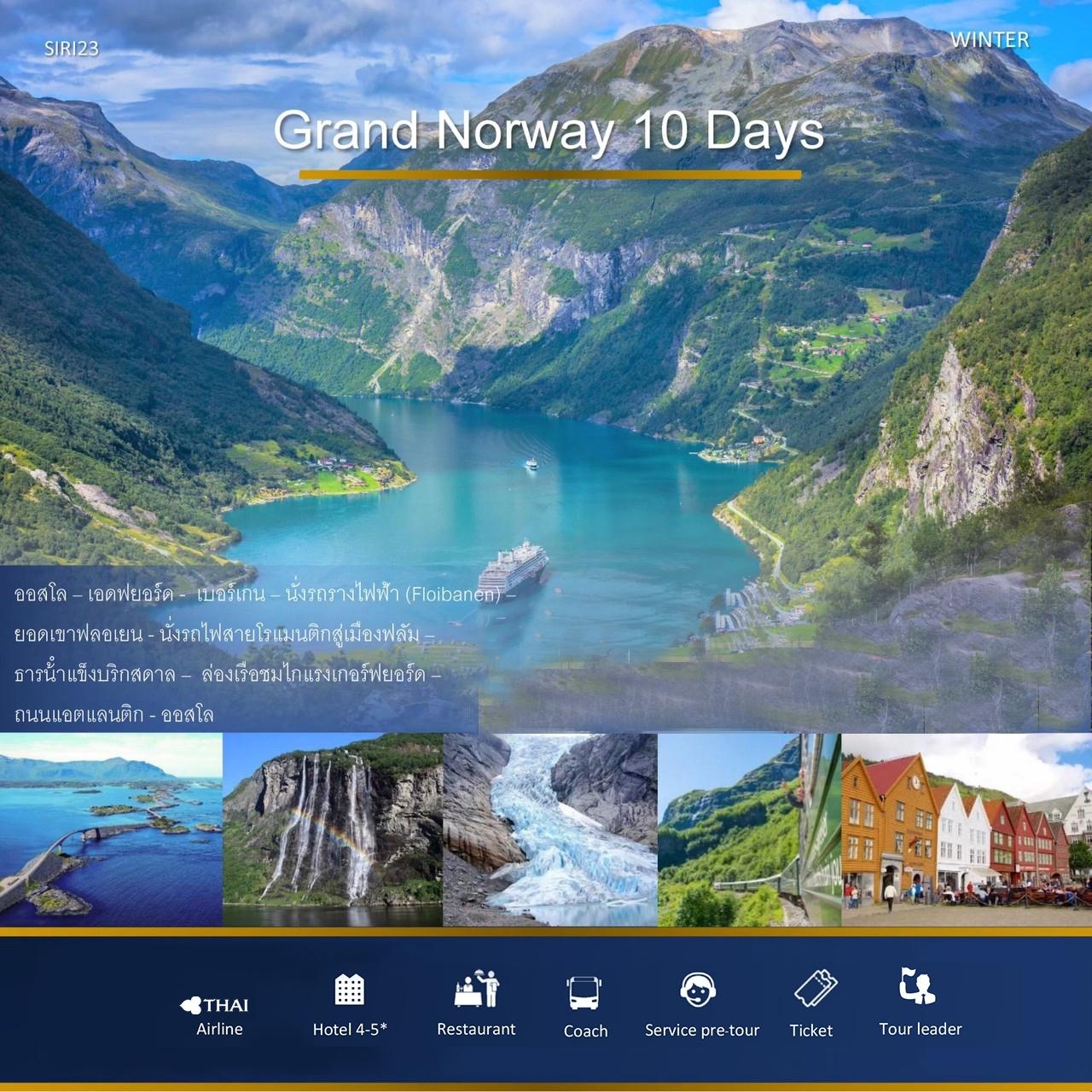 GRAND NORWAY