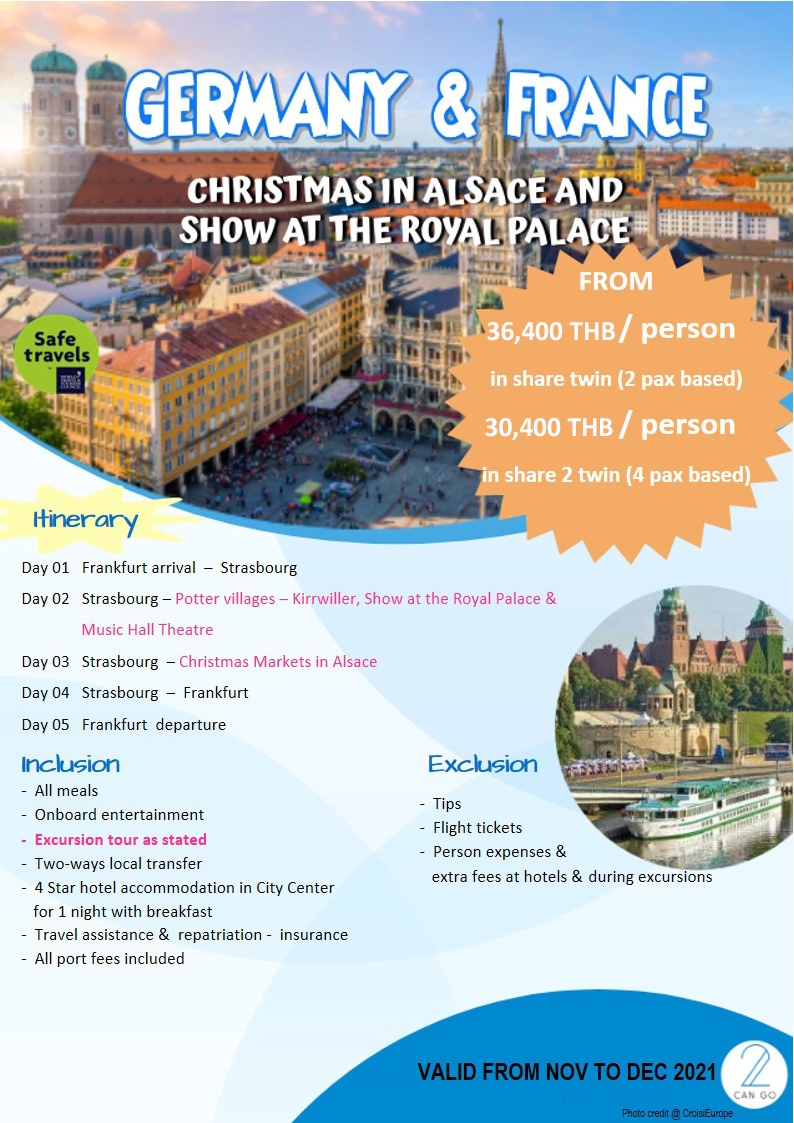 Germany & France - Christmas in Alsace and Show at The Royal Palace
