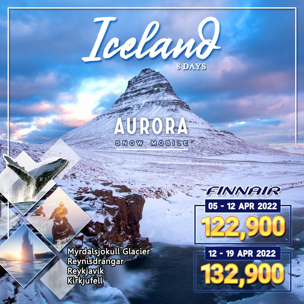 โปรแกรมไอซ์แลนด์-ล่าแสงเหนือ 8 วัน (AY)