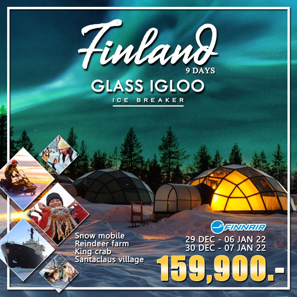 โปรแกรม ฟินแลนด์-สโนว์โมบิล-เรือตัดนํ้าแข็ง 9 วัน (AY) ช่วงปีใหม่
