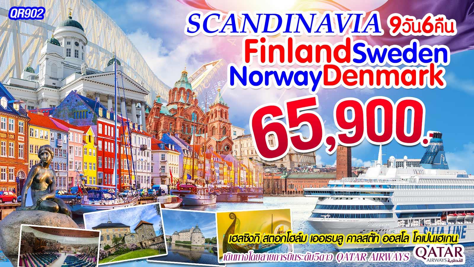 QR902 SCANDINAVIA FINLAND SWEDEN NORWAY DENMARK 9D6N