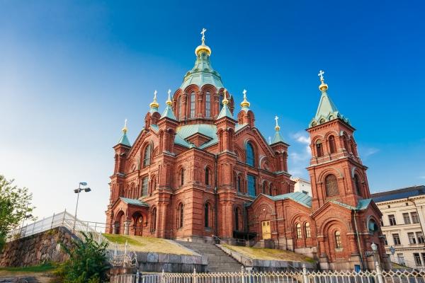 ทัวร์รัสเซีย DME14 : ANGELA RUSSIA 7D 4N BY SQ
